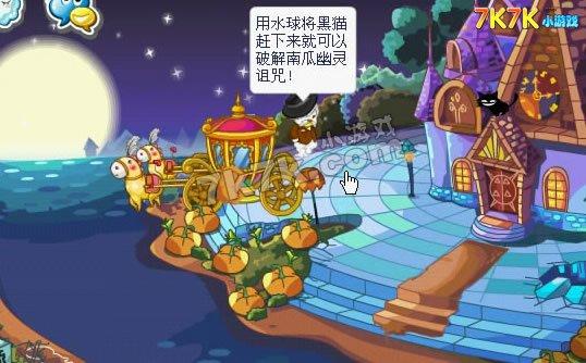 梦幻国度第三宫 奥比岛11月26日攻略