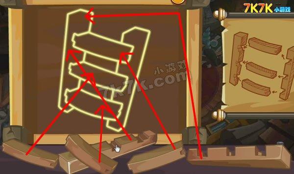 奥拉星梯子怎么做?木材怎么摆?