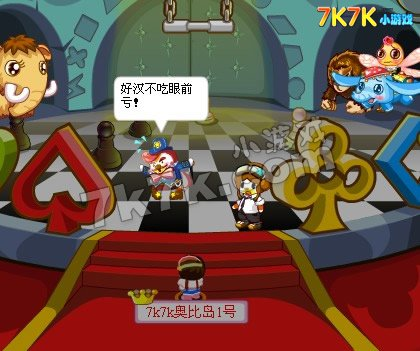 奥比岛进攻扑克围城攻略(2)