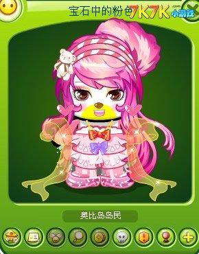 粉色小仙女