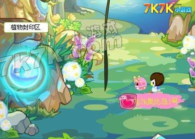 奥比岛神秘魔幻树林 魔法学习的筹备(3)