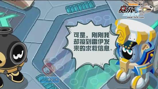 米咔刷什么_赛尔号星际守护神的指引_赛尔号米咔_赛尔号战神联盟