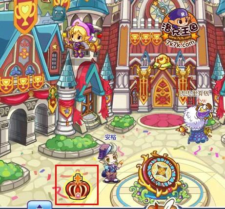 小w来到了魔法学院,王冠就在安格的旁边,点一下!