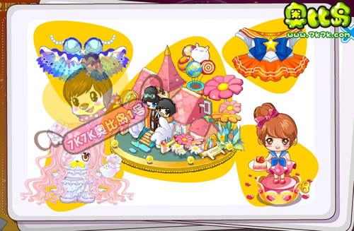 奥比岛缤纷糖果奇趣屋