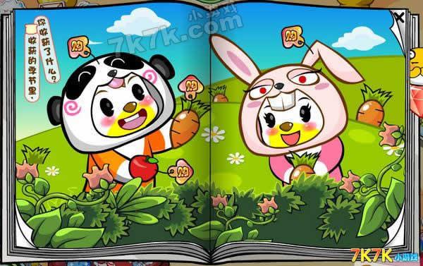 奥比岛熊猫头饰+兔兔头饰