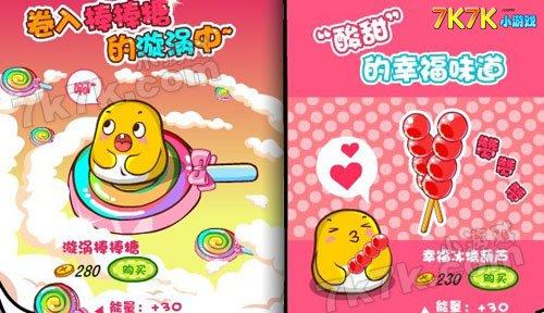 7彩棒棒糖给你的小精灵彩虹般的快乐