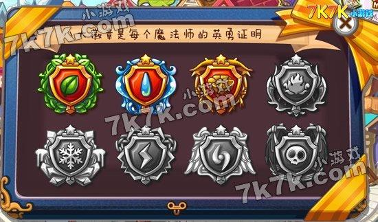 树叶水滴岩石徽章 洛克王国游戏攻略
