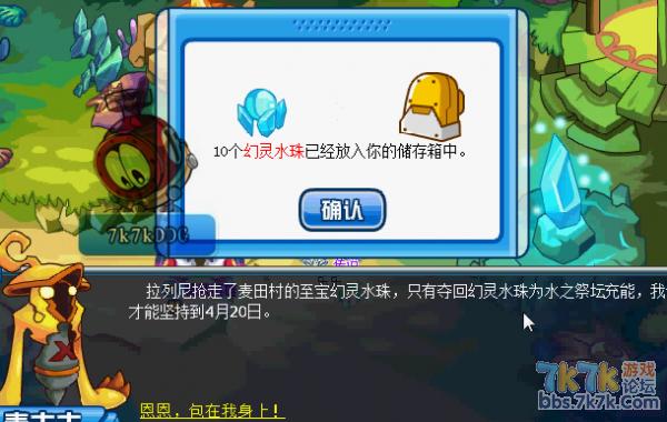 QQ截图20120408191221_副本.png