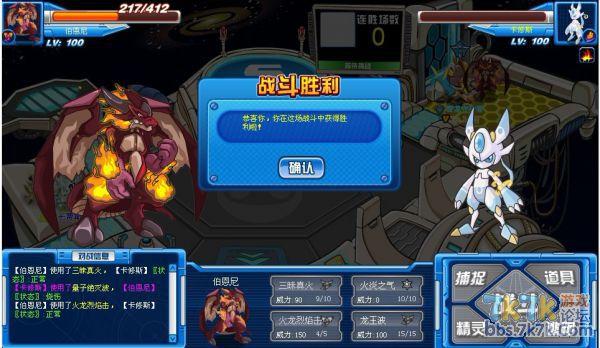 火龙5.jpg
