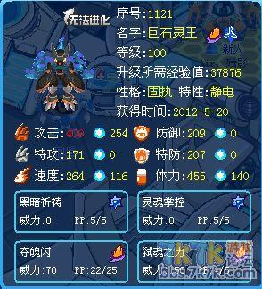 搜狗浏览器截图(5).jpg