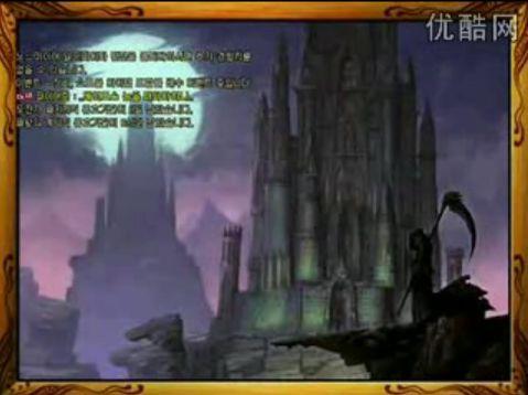 dnf沙漠之塔 死亡塔 地图介绍