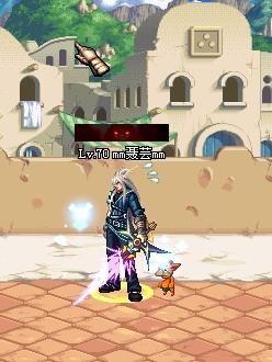 DNF时装搭配 各种潮人搭配惊爆眼球 鬼剑向 4 -DNF时装搭配