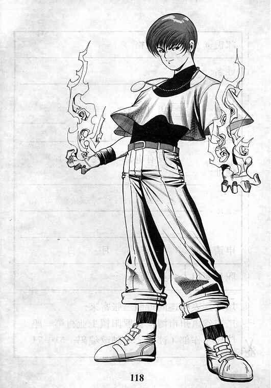 拳皇人物素描画